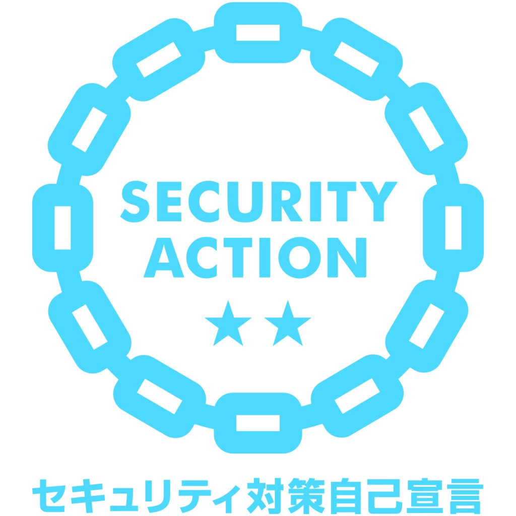 security_action